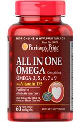 Омега Всё в одном 3,5,6,7,9 с витамином D3