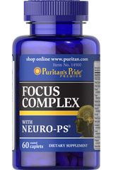 Комплекс витаминов для памяти Пуританс Прайд