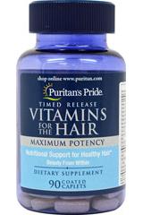 комплекс максимальная сила для волос цена купить