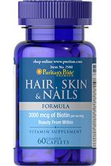 Витамины для волос. кожи и ногтей Пуританс Прайд